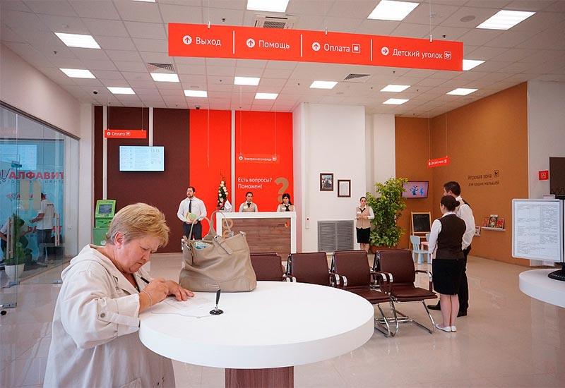 Как сделать временную регистрацию в МФЦ