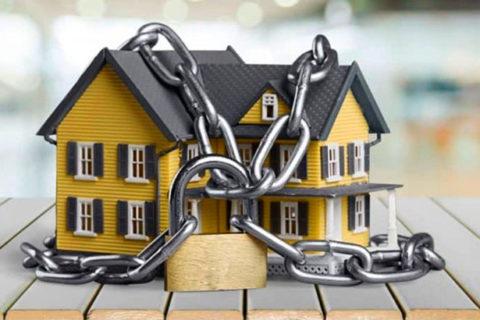 Как снять обременение по ипотеке через МФЦ