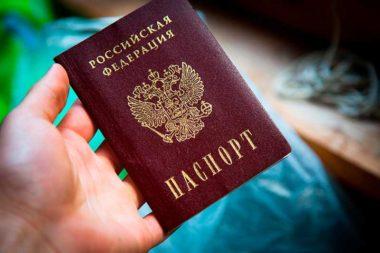 Замена паспорта в 20 и 45 лет через МФЦ