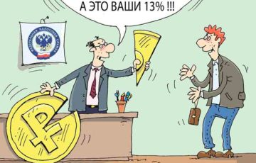 Налоговый вычет через МФЦ