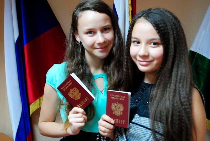 Паспорт через МФЦ в 14 лет