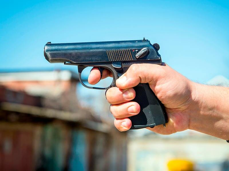 Получение разрешения на оружие в МФЦ