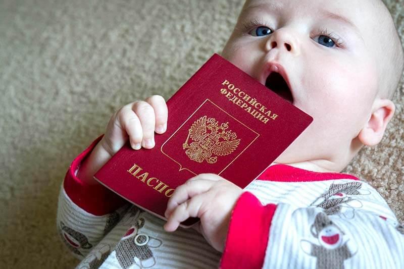Регистрация новорожденного через МФЦ