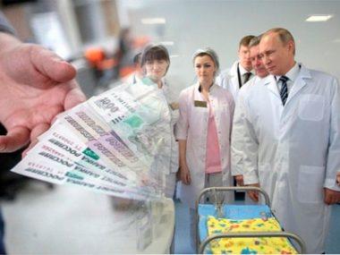 Путинские выплаты, пособие до 3-х лет – нововведение 2020 года