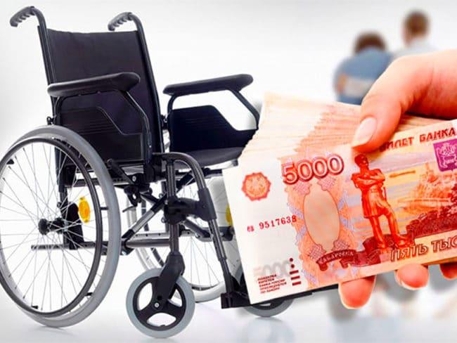 Что будет с пенсией по инвалидности ребёнка в 2019?